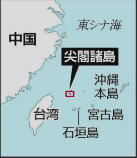 尖閣諸島2.PNG