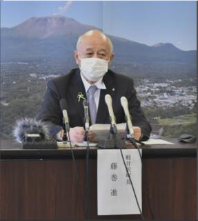 軽井沢町長.PNG